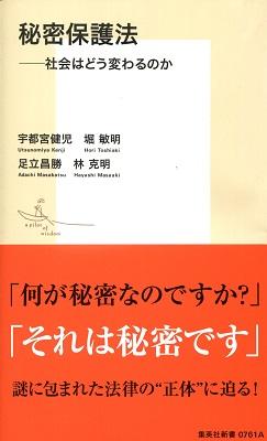 Img070_2