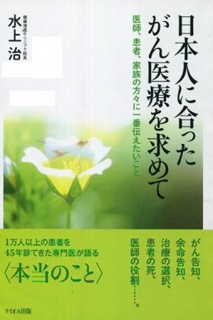 Img033_20200322195101